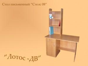 "Стол ""Стелс-08"""