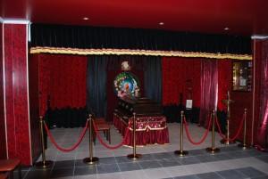 Траурный зал