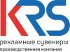 Логотип ПРОИЗВОДСТВЕННАЯ КОМПАНИЯ КРС, рекламные сувениры
